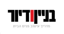 לוגו בניין ודיור