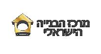 לוגו מרכז הבניה הישראלי