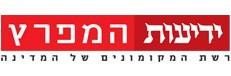 לוגו ידיעות המפרץ