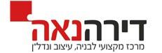 לוגו דירה נאה